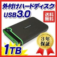【送料無料】Transcend(トランセンド・ジャパン) 1TB StoreJet 25M3 外付けハードディスク TS...