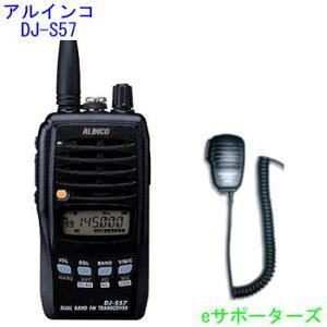 アマチュア無線機 ハンディ