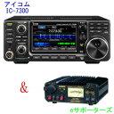 IC-7300&DM-330MVアイコム 100Wトランシーバー&30Aスイッチング電源