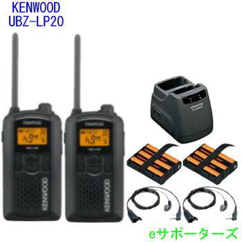 無線・トランシーバー, 特定小電力トランシーバー 4UBZ-LP202EMC-32UPB-5N2UBC-2