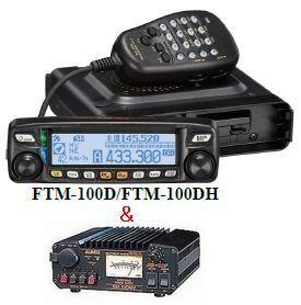 FTM-100D&DM-330MV八重洲無線 アマチュア無線機&30A スイッチング電源:eサポーターズ