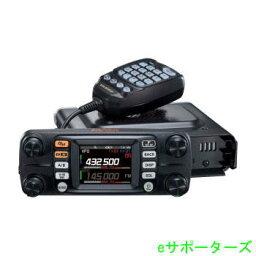 FTM-300D(50W)【ポイント5倍】高精細フルカラーLCD&2波同時受信対応C4FM/FM 144/430MHz デュアルバンドデジタルモービルトランシーバー(FTM300D)