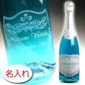 名入れグラスのイメージ画像【名入れボトル彫刻×ブラン・ド・ブルーキュヴェ・ムスースパークリングワイン750ml正規メーカー箱】