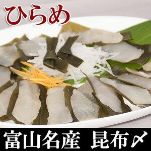 白身魚の高級魚ヒラメ、平目を使った昆布締め。ほのかな塩気と甘味が昆布の旨味と調和してとっ...