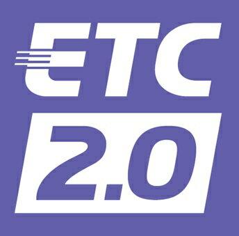 【送料無料!セットアップなし代引き手数料込み!】古野電気(株)ETC2.0車載器アンテナ分離型【音声/ブザー切り替えタイプFNK-M100】
