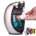自動泡ソープディスペンサー泡 handsanitizer 高級石鹸ディスペンサー 400 ミリリットル
