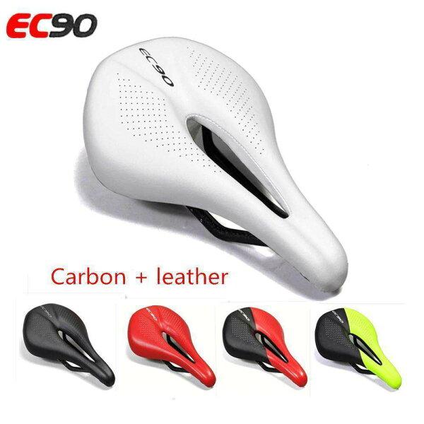 EC90ボン+革自転車シートサドルMTBロードバイクサドルマウンテンバイクレースサドルPu通気性ソフトシート