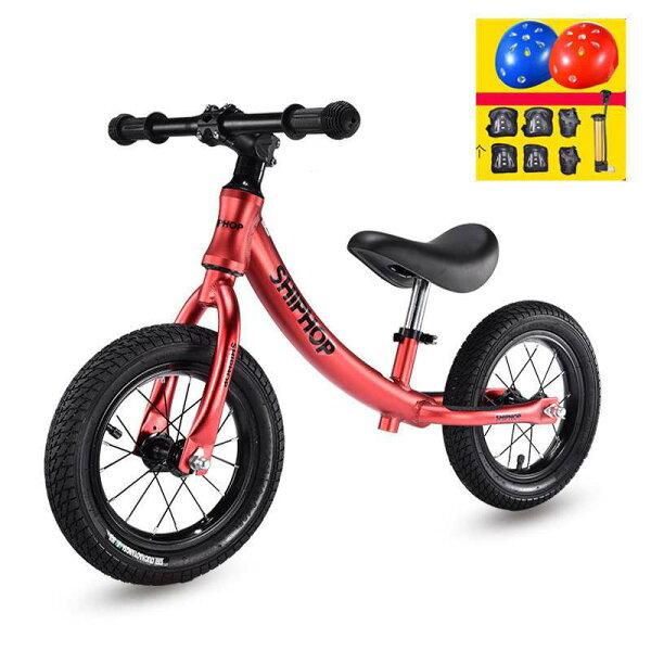 オールアルミニウム合金ステップペダルなし二輪車子供用スクータースライド自転車