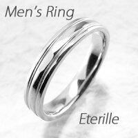 メンズリングシンプル地金18金K18ホワイトゴールドK18WGマリッジリング指輪結婚指輪【送料無料】