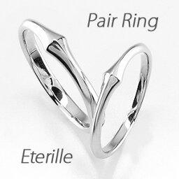 ペアリング 刻印 プラチナ 結婚指輪 マリッジリング シンプル 細身 地金