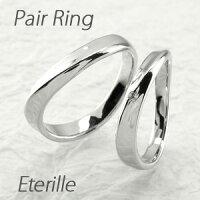 ペアリング結婚指輪マリッジリングダイヤモンドリングダイヤリングカーブウェーブセットリングプラチナ900pt900ブライダル指輪【送料無料】