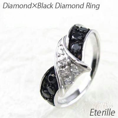 ダイヤモンド ブラックダイヤモンド リング ダイヤリング リボン ウェーブ コンビ K18 ホワイトゴールド K18WG 指輪 【コンビニ受取対応商品】:Eterille