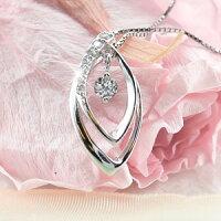 揺れるブラスイングマーキスダイヤモンドネックレスペンダントダイヤペンダントプラチナ900pt900【送料無料】