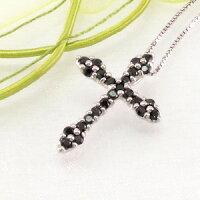 クロス十字架ブラックダイヤモンドネックレスペンダントダイヤペンダント18金K18ホワイトゴールドK18WG0.30ct【送料無料】