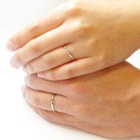 ペアリングマリッジリング結婚指輪シンプル細身地金セットリングプラチナ900pt900ブライダル指輪【送料無料】05P24Feb14