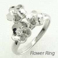 フラワー花ピンキースリーストーンダイヤモンドリングダイヤリングピンキーリング指輪プラチナ900pt900【送料無料】