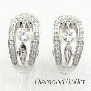 ダイヤ イヤリング ピアス ダイヤモンド レディース 一粒ダイヤモンド ゴージャス 0.5カラット プラチナ pt900
