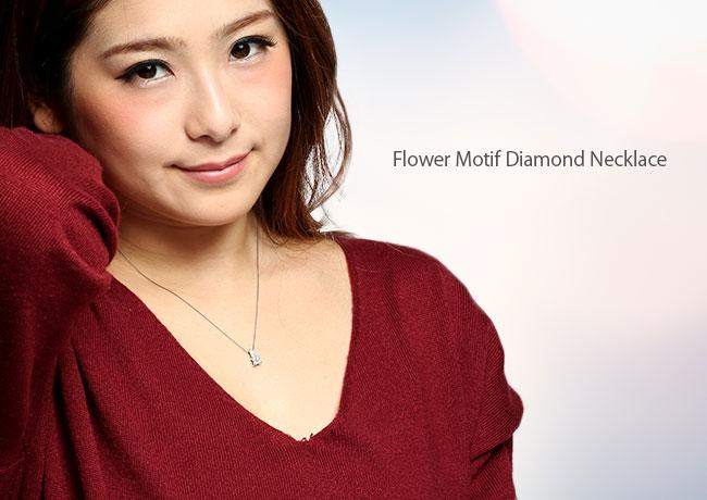 ダイヤモンド ネックレス ペンダント レディース フラワー 花 パヴェ プラチナ pt900