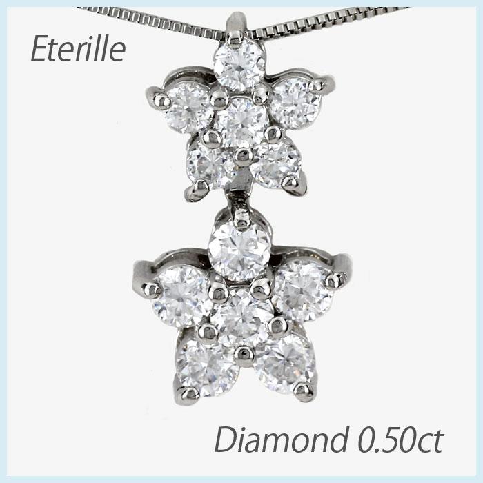 ダイヤモンド ネックレス ペンダント レディース フラワー プラチナ 揺れる ブラ pt900 0.5カラット