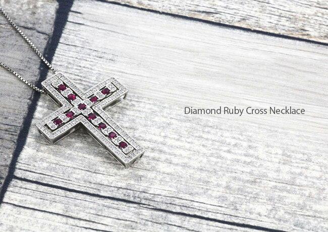 ネックレス メンズ クロス ダイヤモンド ルビー ゴールド k18 18k 18金