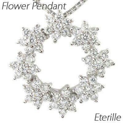 プラチナ ネックレス ダイヤモンド ペンダント レディース フラワー 花 サークル  pt900 0.5カラット