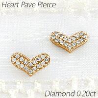 ハートパヴェプチダイヤモンドピアスダイヤピアス0.20ctK18PGピンクゴールド【送料無料】