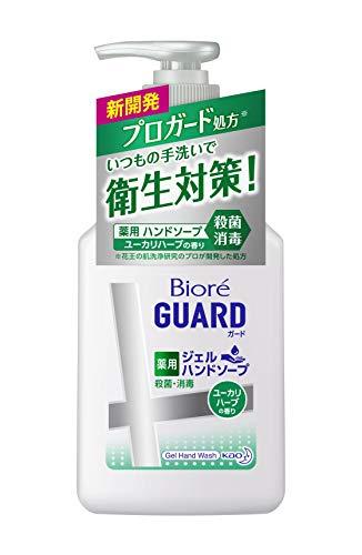 ビオレガード薬用ジェルハンドソープ ユーカリハーブの香り / 本体 / 250ml