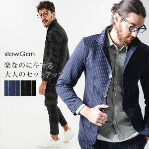 SLOWGAN スローガン ストレッチポンチ ストライプ イタリアンカラー セットアップ BLACK (ブラック) メンズファッション スーツ セットアップ ジャケット ジョガーパンツ ストレッチ スウェットパンツ 大人カジュアル 上下セット 大きいサイズ
