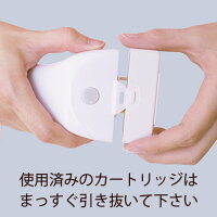 【光エピプロ用カートリッジ】ジャパンギャルズ/hikariepipro用替ランプカートリッジ/HS-11734