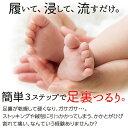 ベビーフット イージーパック60分 Sサイズ 角質ケア/babyfoot/かかとガサガサ/足のサイズ24cmまで 3