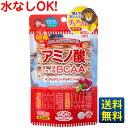 【おいしいお手軽サプリ アミノ酸】150粒1ヶ月分/ジャパン