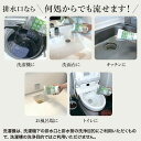 【排水管洗浄液1800ml】家中の排水口のぬめりを分解してピカピカに!お徳用サイズ 3