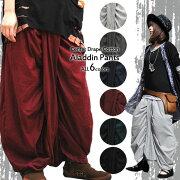 エスニック センタードレープ コットンアラジンパンツ ファッション アジアン バルーン サルエルパンツ セックス