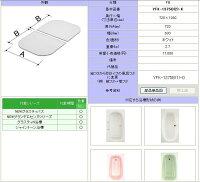 1300用組フタ(2枚)YFK-1375B(2)-K
