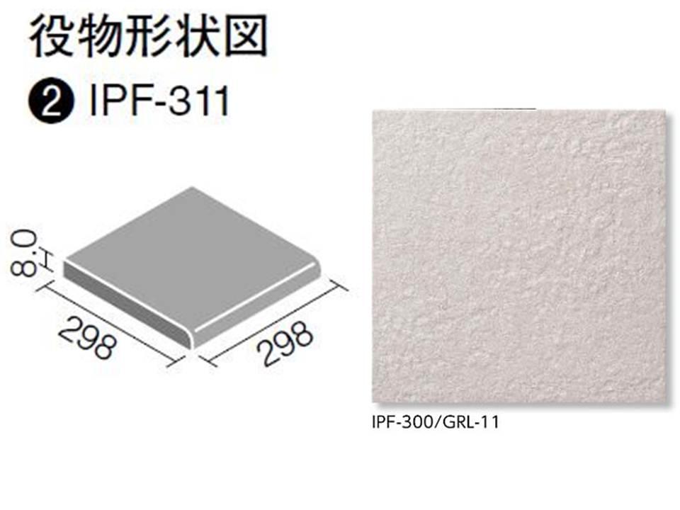 木材・建築資材・設備, タイル  300 IPF-311GRL-11