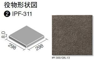 グレイスランド グラニット調300角段鼻(バラ)IPF-311/GRL-13