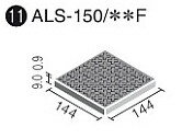 LIXIL(INAX) 外装床タイル アレス 150mm角歩道用スロープ(Fパターン) ALS-150/1F
