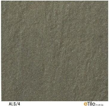 LIXIL(INAX)外装床タイル アレス 100mm角裏ネット張り(バラ)ALS-100NET/4