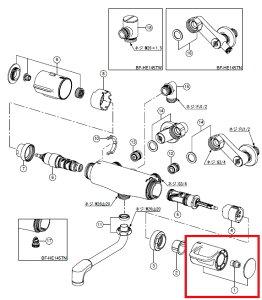 【INAX】 水栓部品 BF-HE145T用シャワー・バス切替ハンドル部A-7307/N85