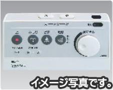 アメージュC脱臭シャワートイレ用シャワートイレ用リモコン354-1120