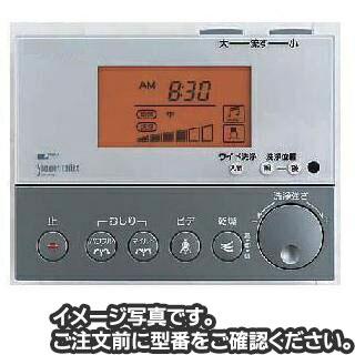 シャワートイレ リモコン サティス DV115A用壁リモコン 354-1059