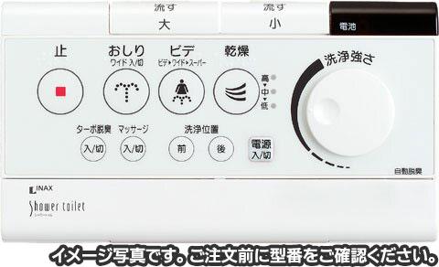 【INAX シャワートイレ リモコン】DT-V283用壁リモコン354-1266