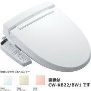 シャワートイレKBシリーズCW-KB21/BW1(ピュアホワイト)