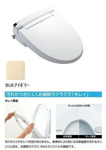 (INAX) シャワートイレKAシリーズ壁リモコン付CW-KA21/BU8