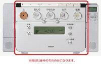 NEWアプリコットTCF-4130ACY用リモコンTCH980
