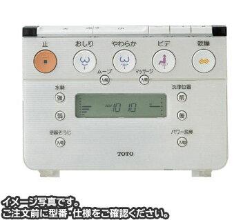 TOTOウォシュレットリモコン TCF9581用リモコン TCH778S
