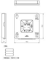 アプリコットTCF4321型用リモコンTCM318-13
