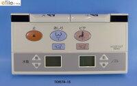 TOTOTCF9051E用リモコンTCH578-1S#N11
