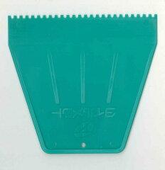 内装接着剤用簡易くし目コテ 3mm