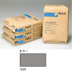 【INAX】外装用目地材イナメジG3N-2KG(濃灰) PEパック